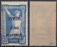 Siria Syria 1924 **/mnh mi.230 juegos olímpicos Olympic Games [st1010]