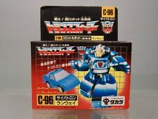 Ultra Rare Takara Transformers G1 C-96 RUNWAY vintage item For Collectors