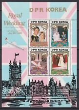 1981 Royal Wedding Charles & Diana MNH Stamp Sheet Korea Perf 4 stamps