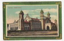 Pakistan, Lahore, Chief Court Postcard, B229
