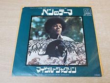 "EX -!!! MICHAEL JACKSON/ben/1972 motown 7"" single/Japanese"
