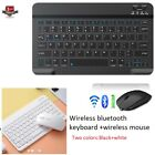 Rechargeable Wireless Bluetooth Keyboard+Mouse For IOS iPad Android Tablet PC UK