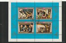 Yemen (Kingdom) 1969 Apollo 11 1st Manned Moon Landing Mini Sheet CTO