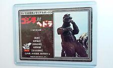 GODZILLA (1971) vs HEDORAH #11 CARD 50th ANNIVERSARY MEMORIAL BOX BANDAI 2005