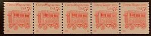 PNC, Transportation Coil Strip, Special Variety, Scott 2452Dg, Plate #S2, MNH