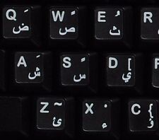 Arabic-Keyboard-Stickers-Transparent - White-Letters-for any Keyboard, PC, ORDINATEUR PORTABLE