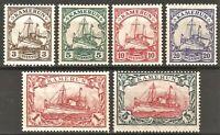 DR Colonies Dt. KAMERUN Reich Rare WW1 Stamp 1905 Kaiser Yacht Ship Service Germ