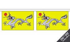 Chinese Dragon Horizontal 3m Flag Bunting Party Garland Decoration China