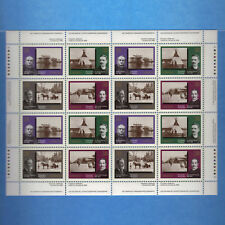 Canada Stamps 1989 38 Cent Scott* 1237 To 1240 Canadian Photography Sheet Of 16