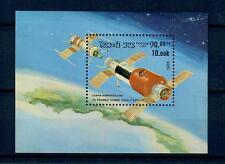 (W0997) LAOS, 1986, SPACE, BL. 110, MNH/UM, SEE SCAN