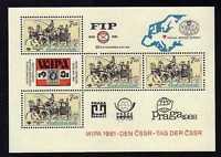 8799) Czechoslovakia 1981 S/S Scott #2347a MNH Wipa