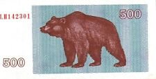 LITHUANIA,  500 TALONU,  1992,  P-44,  BEAR, UNC BANKNOTE EUROPE