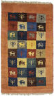 Tribal Multicolored Plush Gabbeh 2X3 Hand-Knotted Oriental Rug Kids Room Carpet