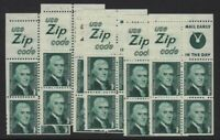 1971 Jefferson 1c panes EFO part plate number, lot of 6 panes MNH fresh