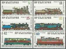 Timbres Trains Bulgarie 3149/54 ** (38219)