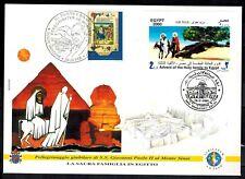 2000-Egypte Bloc Noël Christmas Nativité Madonne Vatican Famille Chrétien J.P.II