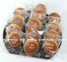 Pancake Chocolate Maple Custard Cream Dorayaki Assorted 3 kinds Japanese wagashi
