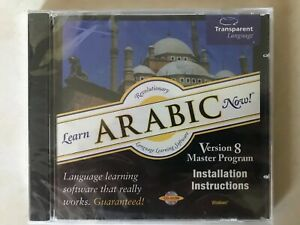 Learn Arabic Now! Transparent Language Version 8 CD-ROM Brand New
