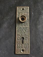 Antique  Solid Brass Lockwood  Backplate Flower Pot Backplate