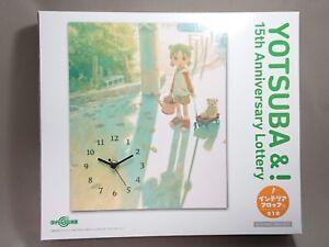 Yotsuba&! Yotsuba Koiwai Interior Clock 15th Anniversary Lottery A Prize