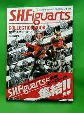 S.H. Figuarts Collection Book Toei Heroes (Hobby Japan MOOK 610) Kamen Rider