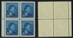 """Scott O20, 5c KGVI Blue Postes-Postage with """"G"""" overprint in a block of 4, VF-NH"""