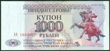 TWN - TRANSNISTRIA 23 - 1000 Rubles 1993 UNC Prefix AA