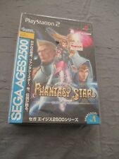 >> PHANTASY STAR GENERATION PS2 PLAYSTATION 2 II JAPAN NEW FACTORY SEALED! <<