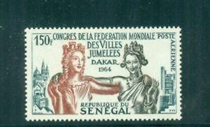 Senegal 1964 Twin cities Dakar European and African Woman SC C35 MNH