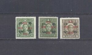 Jap Occ N. China 1943 Sc#8N54-56,Return of Foreign Concessions .MLH. O.Gum.