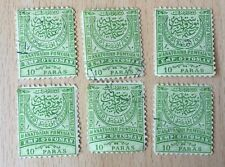 Six Antique Collectible Ottoman Empire East Roumelia Bulgarian Stamps 10 Paras
