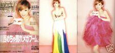 Hamasaki Ayumi ViVI Magazine 02/08 Issue Very Rare