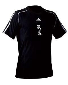 adidas Martial Arts Budo Compression Shirt - TS31