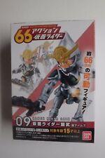 Kamen Rider 66 Series No.9 ~~ GAIM ~~ Figure