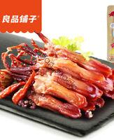 良品铺子酱香鸭舌-酱香味/甜辣 120g