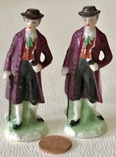 Antique German Porcelain Classical Gentleman Aristocrat Man Figure x2 Figurine