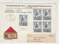 Austria 1967 Wien Cancels Registered Sports FDC Multiple Stamps Cover Ref 27493