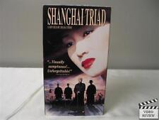 Shanghai Triad VHS Gong Li, Li Baotian; Zhang Yimou; Mandarin w/ ENG SUB