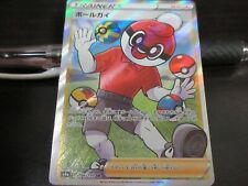 Pokemon card s4a 196/190 Ball Guy SR Sword & Shield