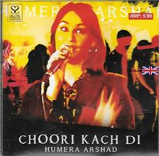 HUMERA ARSHAD - CHOORI KACH DI - NEW PAKISTANI SONGS SOUNS TRACK CD