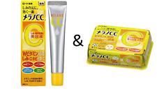 Rohto Melano CC Whitening Intensive Anti-Spot Essence & Face Mask 20 sheets Set
