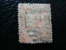 ROYAUME-UNI - timbre yvert et tellier n° 32 obl (A18) stamp united kingdom