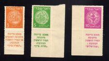 Israel 1948 Doar Ivri Rouletted MNH OG NH Tabs-Scott 1a-3b Bale 1c-3c-signed gum