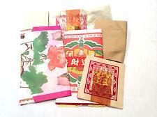 Chinese Oriental Joss Paper Praying Pack  -  To Pray for Kwan Yin/ God of Mercy