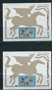 TUNISIA 1976 US BICENTENNIAL 2 souvenir sheets PERF and IMPERF VF MNH
