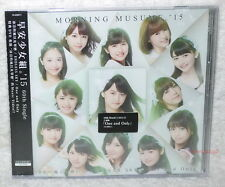 Morning Musume Tsumetai Kaze to Kataomoi ENDLESS SKY One and Only Taiwan CD+DVD