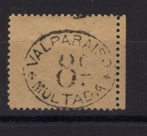 CHILE 1894 POSTAGE DUE OFFICIAL MULTA  8 cts MH