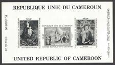 Cameroun #C299a 1981 Christmas miniature sheet photographic proof