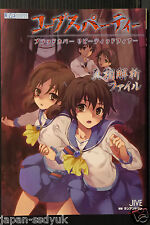 Corpse Party Blood Covered Repeated Fear Shinsou Kaiseki File guide book Japan