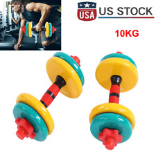 10KG Colorful Removable Dumbbell Non Slip Grip Fitness Weight Lifting Dumbbell